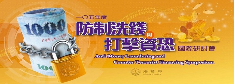 Anti-Money Laundering and Counter Terrorist Financing